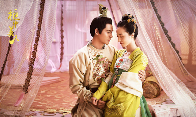 Vic Zhou and Hu Bing Qing in Beauties in the Closet, a Chinese fantasy drama