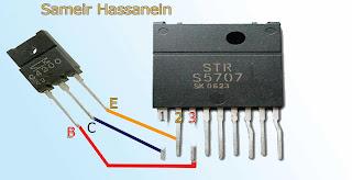 طريقة التعديل على STR6707 Str