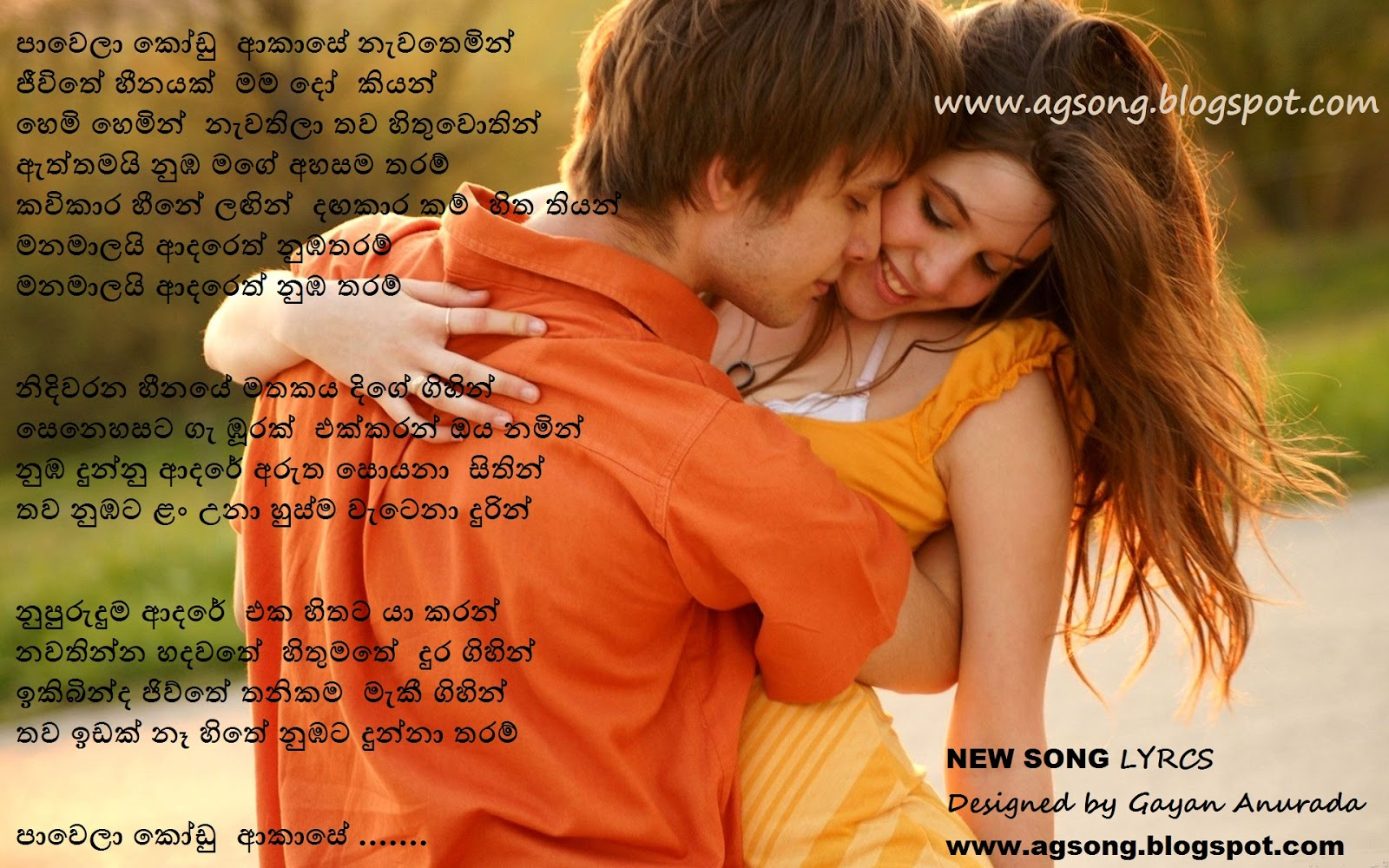 Madison : Hit english songs mp3 download