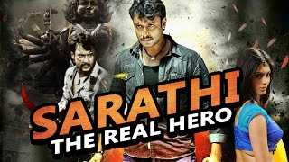 Sarathi The Real Hero 2015 Hindi Dubbed Download 300mb