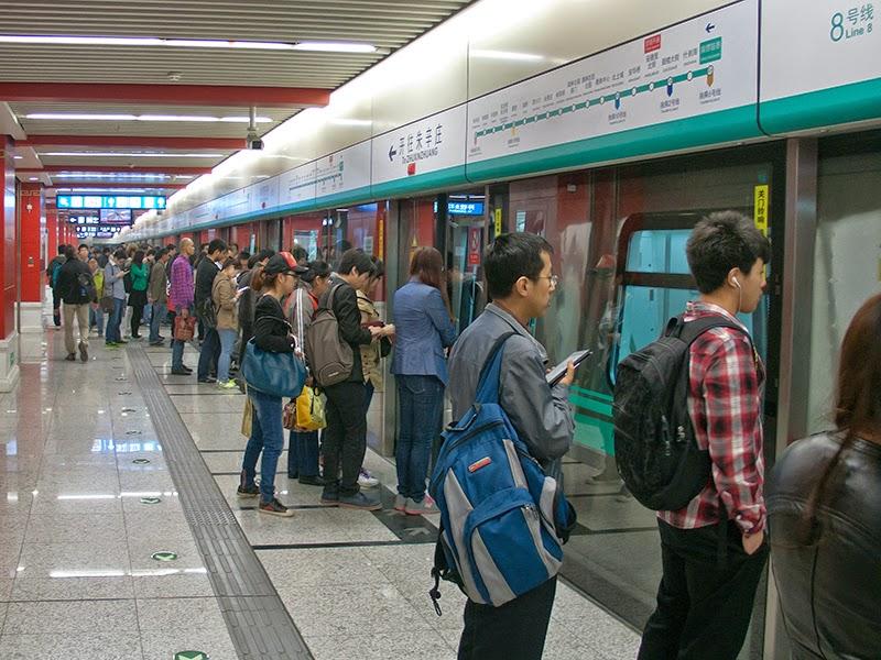 Station de métro à Pékin (Chine)