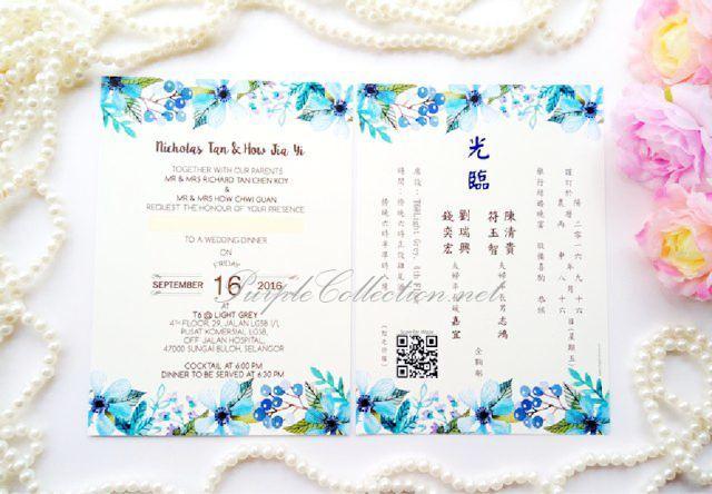 watercolour flower wedding card, light blue, flat card, art card, 在线订单, 婚礼邀请卡, envelope, pearl, modern, simple, online order, express, personalized, personalised, bespoke, invitation, kuala lumpur, malaysia, selangor, johor bahru, seremban, singapore, melaka, penang, ipoh, perak, kuantan, kedah, pahang, bentong,