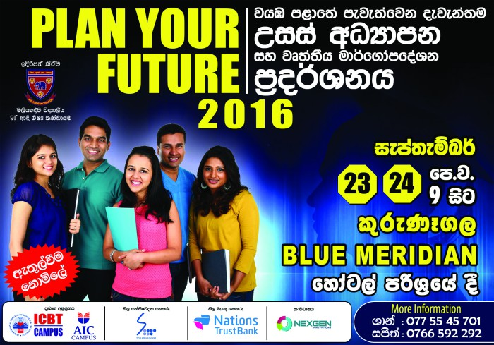 https://www.facebook.com/planyourfutureedufair/