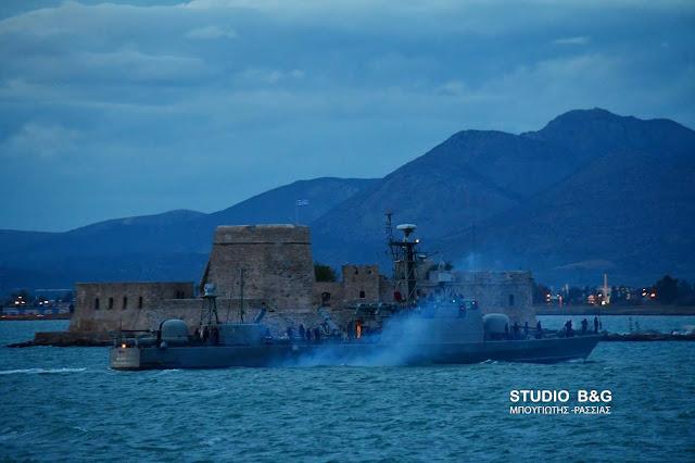 Πυραυλάκατος του πολεμικού Ναυτικού στο Ναύπλιο (βίντεο)