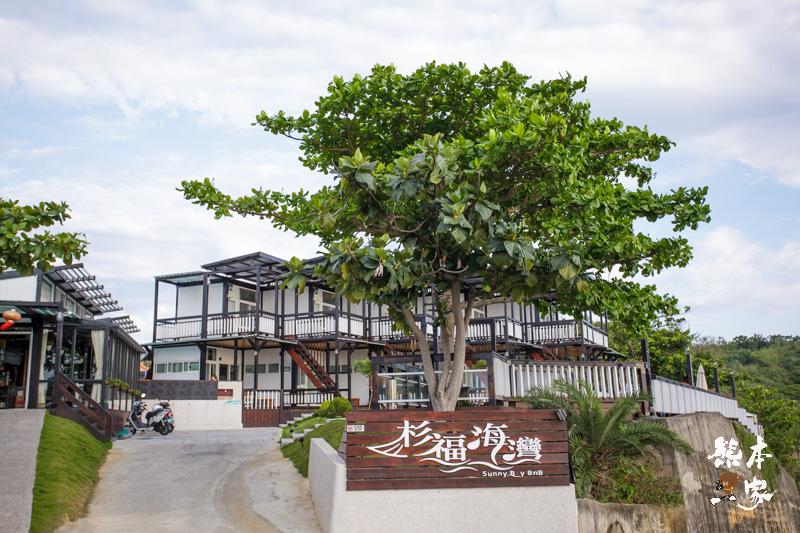 小琉球不私房的秘境 蛤板灣 威尼斯海灣~順遊海盜王餐廳