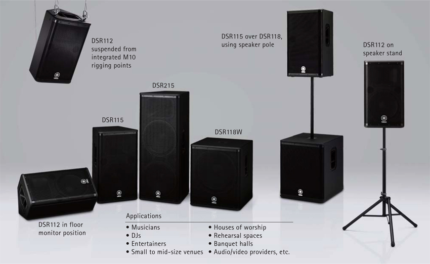 Yamaha DXR Powered Speakers in stock! (coupon code) | djshelpingdjs