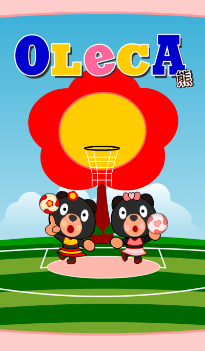 Oleca Bears Love Basketball