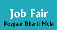 "ITI Kalol ""Mega Apprentice Bharti Mela"" (26-10-2018)"