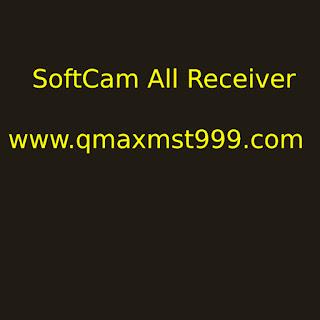 تحديث جميع شفرات أجهزة كيوماكس 999 وأجهزة صن بلص بتاريخ اليوم