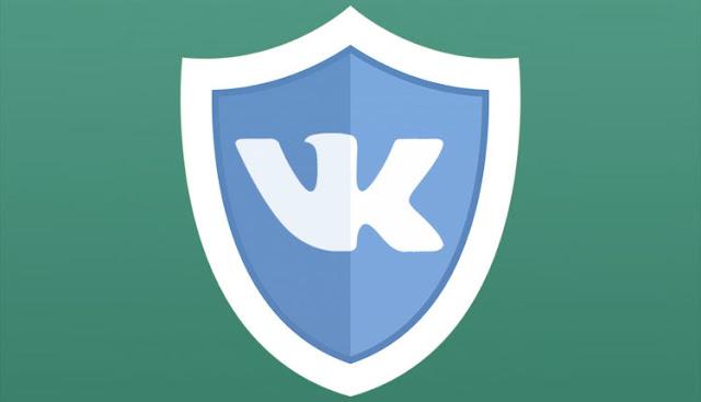 تنزيل تطبيق VK APK للاندرويد لسهولة تبادل المستندات والملفات والألعاب