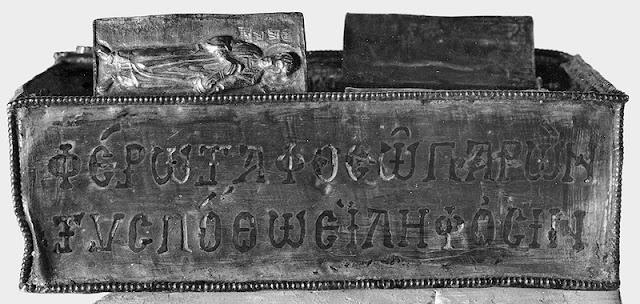 Πρωτότυπο βυζαντινό εγκόλπιο λειψανοθήκη με αίμα και μύρο του Αγίου Δημητρίου http://leipsanothiki.blogspot.be/