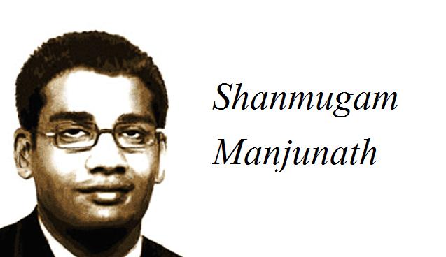 Shanmugam Manjunath's Murder