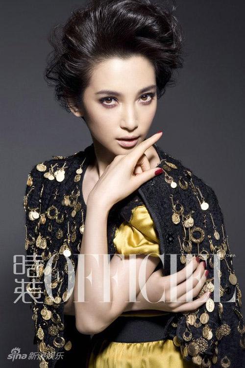 Https Www Bing Com Search Q Www Youtube Com: Chinese Girls Sexy: Chinese Actress Li Bing Bing