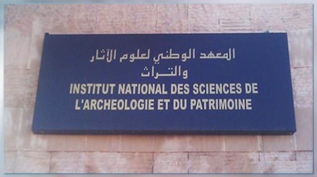المعهد الوطني لعلوم الآثار والتراث: مباراة ولوج السنة الأولى من السلك الأساسي. آخر أجل هو 24 يوليوز 2017