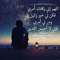 حكم عن الفراق , اقوال وامثال عن الفراق , صور مكتوب عليها حكم فراق