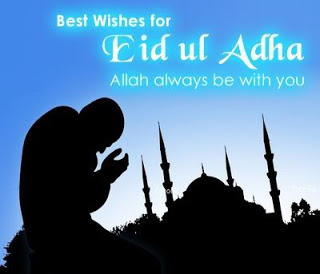 Eid Ul Adha (Eid-Ul-Azha) Pictures 2017 And Eid Mubarak Pictures For Whatsapp And Facebook Profile