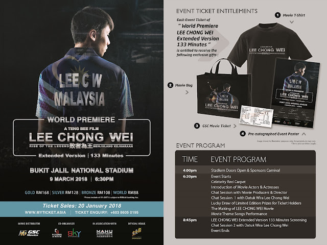 [World Premiere of Lee Chong Wei ] Poster, Freebies and Event Program