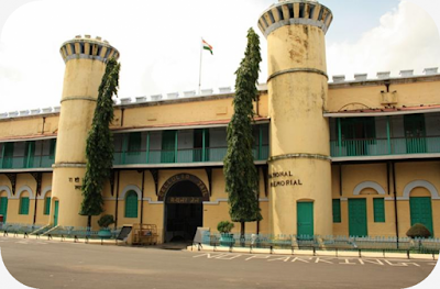 Cellular Jail in Hindi