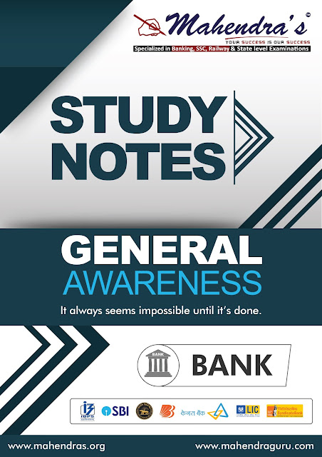 Study Notes : Important Current Affairs For All Competitive Exams | 03.09.18