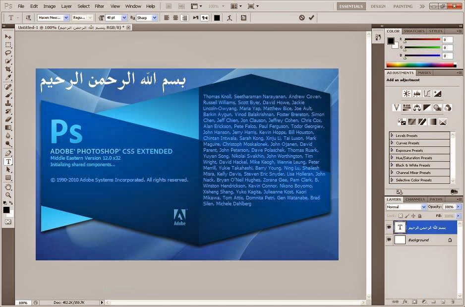Adobe Photoshop Cs5 Middle East Version by bjaber