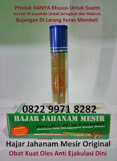Alamat penjual obat kuat hajar jahanam mesir di sidoarjo jawa timur 61257