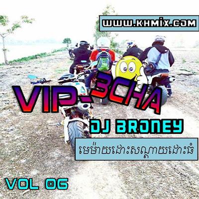 DJ BRONEY Remix Vol 06 | Music Remix 2016