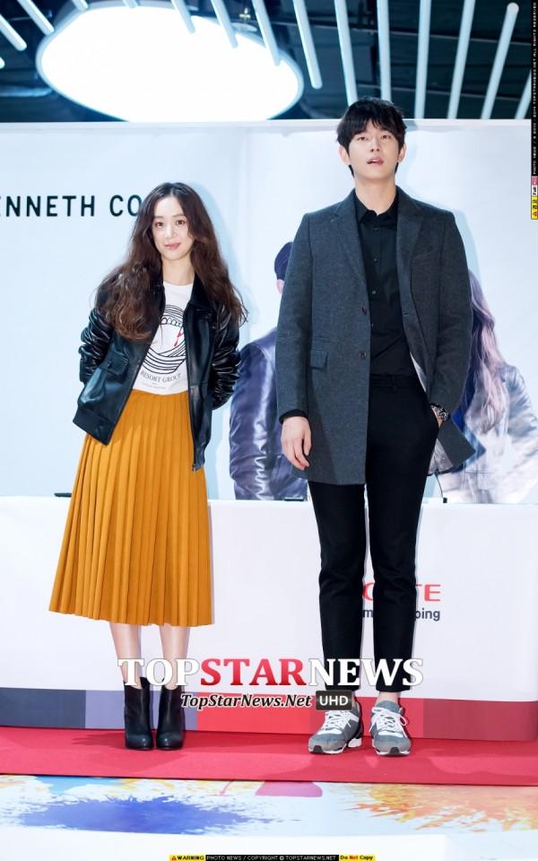 Realizing how tall Yoon Kyun Sang and Kwangsoo really are