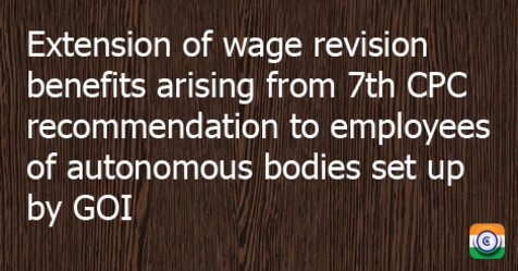 7thCPC-wage-revision