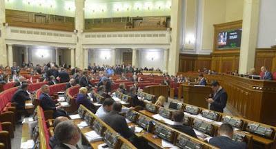 Рада провалила отмену декларирования для антикоррупционных активистов