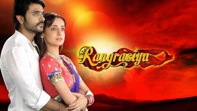 Rang Rasiya (2014) Hindi Movie 300MB