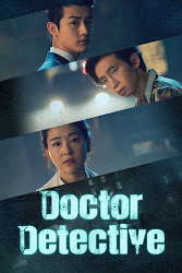 Doctor Detective Episode 19-20