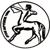 Κένταυρος Ζαγοράς - B.C.Βόλος 67-61 (A2 EΣΚΑΘ)