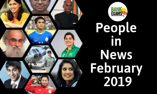 People in News- February 2019 PDF