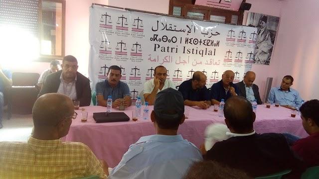 الحواص و الإبراهيمي يتواصلون مع استقلاليي الإقليم ومفتش الحزب يحثهم على مواجهة مرشح البام