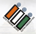 CEO Karnataka Voter ID Card Apply Online at ceokarnataka.kar.nic.in