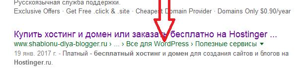 гугл сниппет