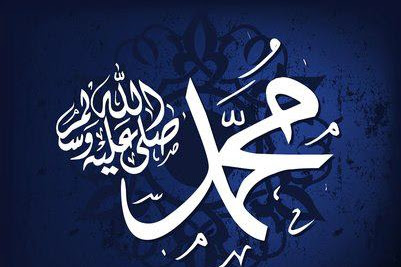 90+ Mukjizat Nabi Muhammad SAW yang Luar Biasa Hebat