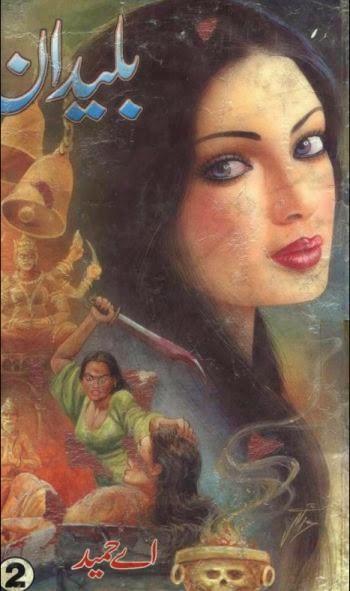 Free download Baledan novel by A.Hameed Part 2 pdf, Online reading.