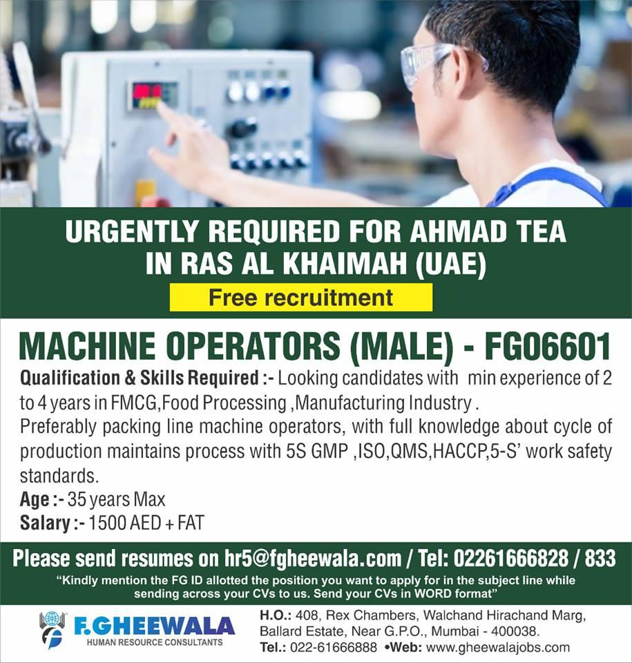 Free Recruitment for Machine Operators