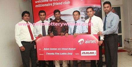 Airtel Lottery Winner 2019 check with Airtel owner Mr. Rahul