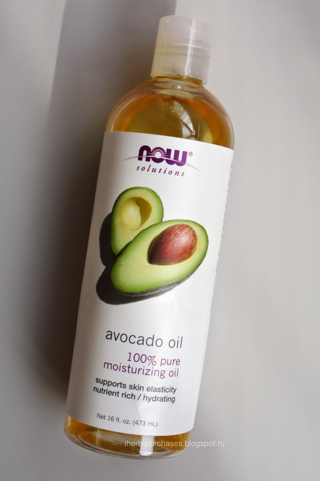 Масло авокадо, для волос, для кожи, базовые масла, отзыв
