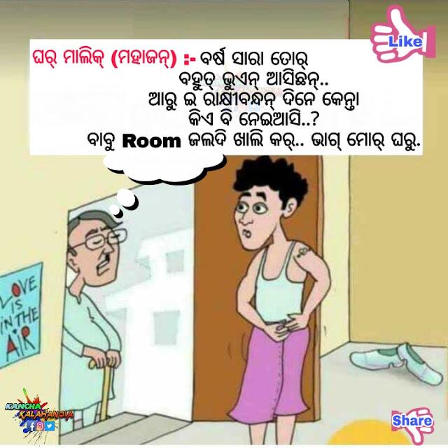 Sambalpuri Photo Comment