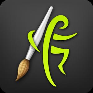 ArtRage: Draw, Paint, Create v1.3.7 [Paid] APK