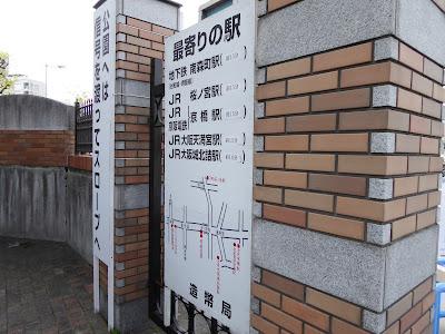 【大阪市北区天満】造幣局・桜の通り抜け 最寄り駅