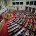 Αποσυνδέεται η ανάδειξη ΠτΔ από πρόωρες εκλογές - Τα προς αναθεώρηση άρθρα του Συντάγματος και οι επόμενες διαδικασίες