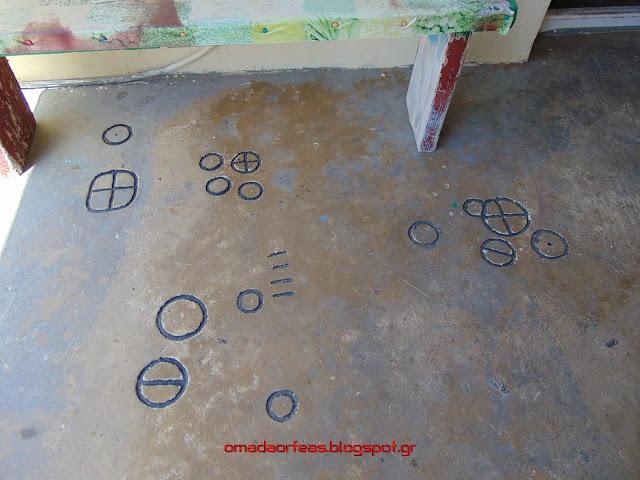 ηλιοτρόπιο Φερεκύδη, βραχογραφίες Γερούσι, Σύρος