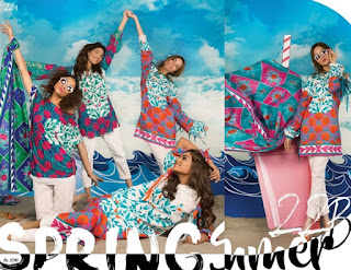 Sana safinaz Muzlin Vol 1 Summer Collection 2017 With Price