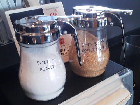トッピング4 スターバックスコーヒー羽島福寿店