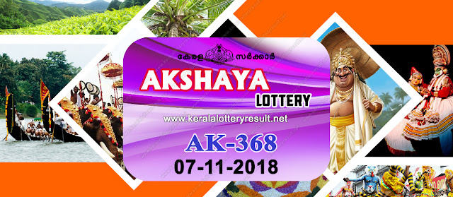 KeralaLotteryResult.net, kerala lottery kl result, yesterday lottery results, lotteries results, keralalotteries, kerala lottery, keralalotteryresult, kerala lottery result, kerala lottery result live, kerala lottery today, kerala lottery result today, kerala lottery results today, today kerala lottery result, akshaya lottery results, kerala lottery result today akshaya, akshaya lottery result, kerala lottery result akshaya today, kerala lottery akshaya today result, akshaya kerala lottery result, live akshaya lottery AK-368, kerala lottery result 08.11.2018 akshaya AK 368 08 november 2018 result, 08 11 2018, kerala lottery result 08-11-2018, akshaya lottery AK 368 results 08-11-2018, 08/11/2018 kerala lottery today result akshaya, 08/11/2018 akshaya lottery AK-368, akshaya 08.11.2018, 08.11.2018 lottery results, kerala lottery result November 08 2018, kerala lottery results 08th November 2018, 08.11.2018 wednesday AK-368 lottery result, 08.11.2018 akshaya AK-368 Lottery Result, 08-11-2018 kerala lottery results, 08-11-2018 kerala state lottery result, 08-11-2018 AK-368, Kerala akshaya Lottery Result 08/11/2018