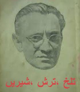 Talakh Tursh Aur Shireen